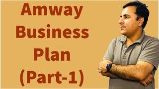 Amway sales & marketing plan