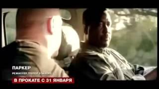 Джейсон Стэтхэм   Емельненко настоящий герой!