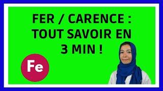 LE FER, la carence en fer : symptômes, diagnostique, traitements, alimentation / Noura Marashi