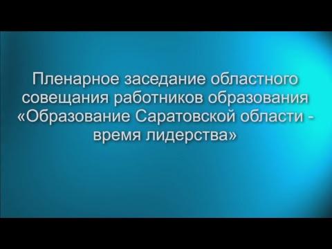 """Прямая трансляция пользователя Видеоканал ИА """"Взгляд-инфо"""""""