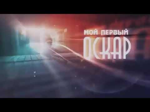 Трейлер фильма  ЗЕМЛЕТРЯСЕНИЕ