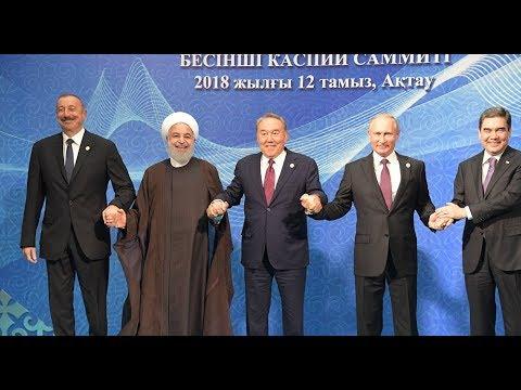 Каспийское море - поделили, каждый остался при своем