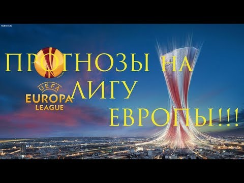 Видео Партизан динамо киев прогноз смотреть онлайн