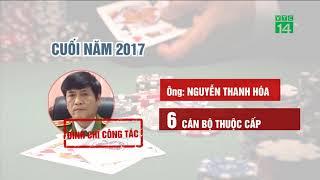 VTC14 | Vụ đánh bạc nghìn tỷ trên mạng: Tạm giam 38 người, đình chỉ 6 cảnh sát