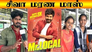 MR.Local Teaser Public's Review