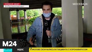 На проспекте Мира подтопило проезжую часть - Москва 24
