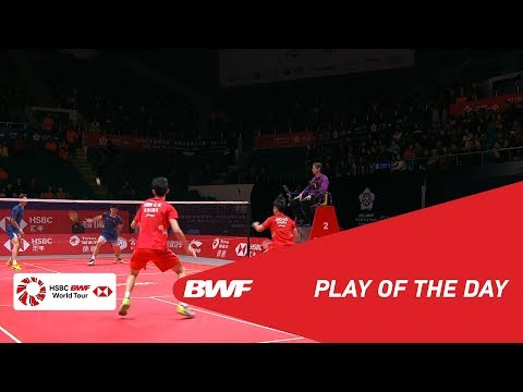 Play Of The Day | HSBC BWF World Tour Finals 2018 R1 | BWF 2018 Mp3