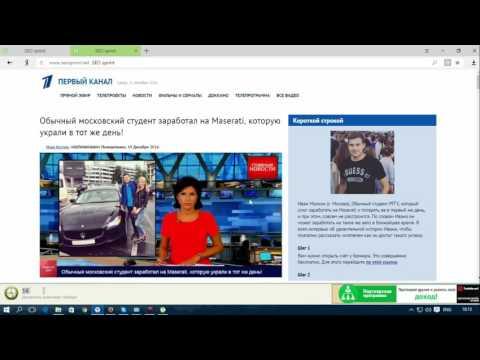 Видео Казино онлайн с бездепозитными бонусами