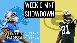 DRAFTKINGS MNF SHOWDOWN ANALYSIS (LIONS/PACKERS)