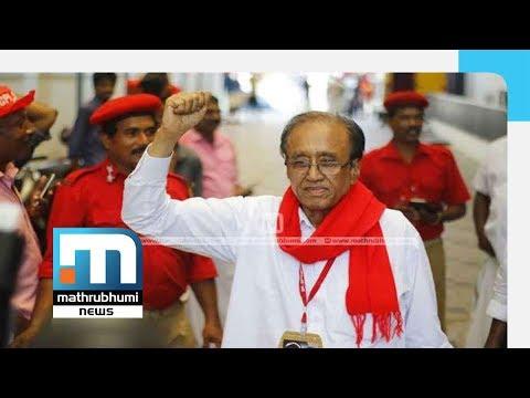 Sudhakar Reddy To Continue As CPI General Secretary| Mathrubhumi News
