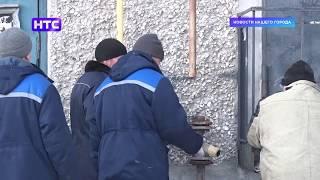 Проект по переводу многоквартирных домов на природный газ подходит к завершению