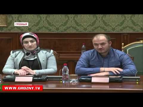 Рамзан Кадыров выразил недовольство работой республиканского отделения ПФР и УФССП по ЧР
