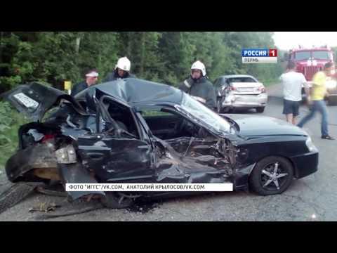 Смертельные ДТП в Пермском крае