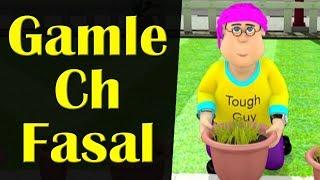 Gamle Ch Fasal    Happy Sheru    Witziger Cartoon-Animation    MH One