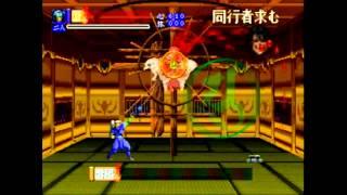 Shinrei Jusatsushi Taromaru (Sega Saturn) Import Review