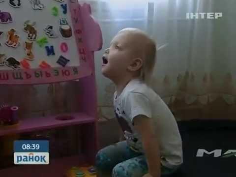 Муковисцидоз - неизлечимая в Украине болезнь
