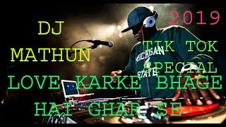 Love Karke Bhage Hai Ghar Se dj MATHUN DJ MATHUN ALL SONGS LOVE KARKE BHAGE GAR SE DJ REMIX LOVE KAR
