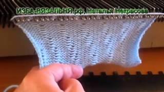 Образец машинного вязания № 37  Бесплатные уроки от Натальи Некрасовой