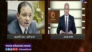 مصطفى بكري: شريف إسماعيل سيشكل الحكومة الجديدة.. فيديو