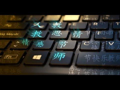 ИЕРОГЛИФЫ на клавиатуре телефона/компьютера - YouTube