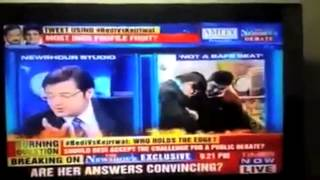 VIDEO: Kiran Bedi leaves Arnab Goswami in between News Hour show | TIMES NOW