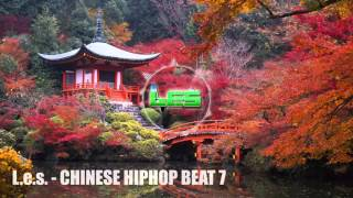 CHINESE HIPHOP BEAT 7 (REAL HIPHOP)