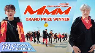 [ 🥇 GRAND PRIZE WINNER 🥇  | YG CONTEST] TREASURE - 음 (MMM) | M.S Crew From Vietnam | KPOP IN PUBLIC