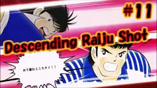 Captain Tsubasa Skill - Descending Raiju Shot  #11