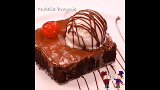 Nutella Brownie Recipe at home | Be a Chef with Me