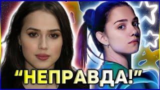 Фигурное катание ПОСЛЕДНИЕ НОВОСТИ 2021 ОН ОКАЗАЛСЯ ЛУЧШЕ Евгении Медведевой и Алины Загитовой