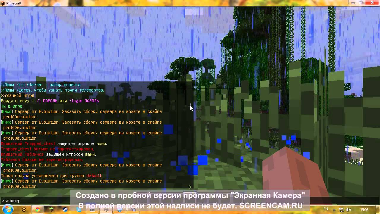 Ответы@Mail.Ru: Как удалить warp на сервере minecraft 1.6.4?