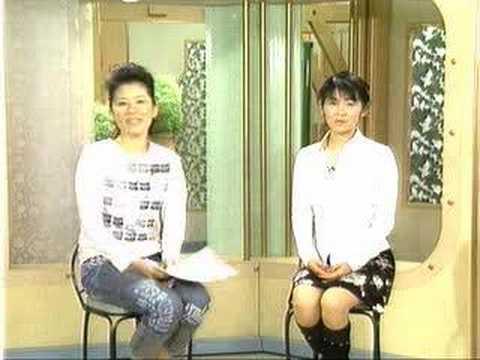 Satsuki Yukino Interview