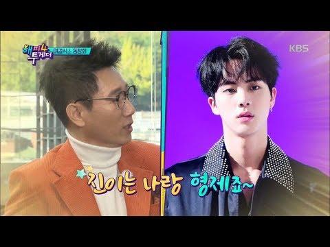 """해피투게더4 Happy together Season 4 - 지석진, BTS 진과 친분이?!! """"나랑 형제죠~"""".20181018"""