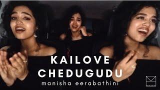 Kailove Chedugudu   Manisha Eerabathini