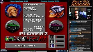 Rock n' Roll Racing прохождение [ Warrior ] (U) Игра (SEGA Genesis, Mega Drive) 1993 Стрим RUS