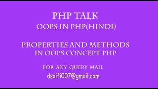 Learn Php In Hindi Pdf