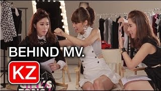 Repeat youtube video [Behind MV] Mouth to Mouth - FFK