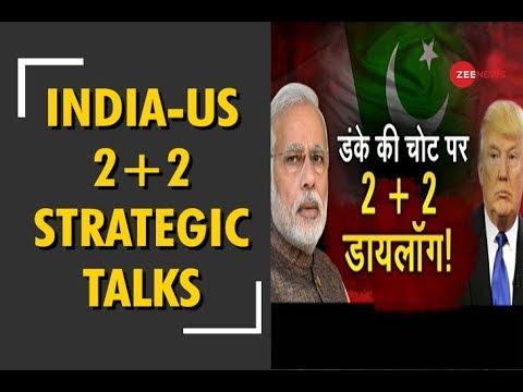 Mike Pompeo, Jim Mattis arrive in India for India-US 2+2 strategic talks