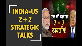 Video Mike Pompeo, Jim Mattis arrive in India for India-US 2+2 strategic talks download MP3, 3GP, MP4, WEBM, AVI, FLV September 2018
