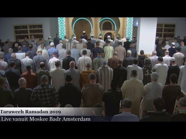 Taraweeh Ramadan 2019 Deel 12
