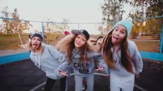 Open Kids  - Вокруг шум (Танец)