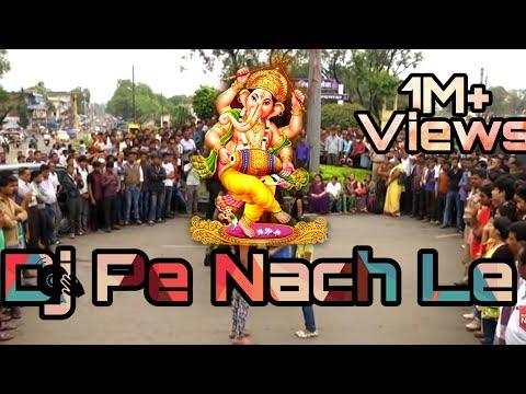 Dj Pe Nach Le | Sweet Ganesha | latest Song 2018 | Badal Bhardwaj - 9755304195