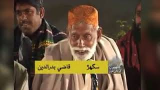 English+Sindhi Poetry By Badar Din   Sindhi & English Mixed poetry in voice of Badar Din
