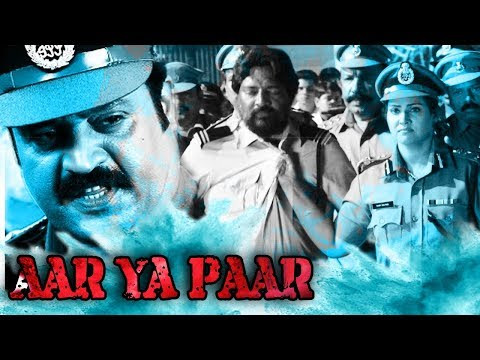 New Hindi Dubbed Movie Namitha Latest Action Movie - AAR YA PAAR