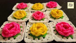 ऊन से बनाए सुन्दर गुलाब फूल की टिकी, How to Crochet 3D Rose Flower granny square, Woolen Rose Flower