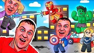 Супергерои против Пигги в ROBLOX. Online #17 и другие игры с Hello Max Play.