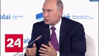 Путин рассказал про байки от Грефа и процитировал Тору