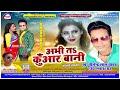 भोजपुरी का हिट सेड सांग || Pyar Na Nibhailu || एक सच्चे प्रेमी के लिए सांग||Bhojpuri Hit Said Song