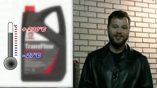 Технические характеристики масла Mobil Ultra 10W40 полусинтетика и синтетика: отзывы и видео о том, как отличить подделку