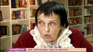 Оксюморон. Лисси Мусса. Психологические тренинги(, 2011-11-08T19:55:00.000Z)